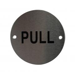 Pull Door Disc
