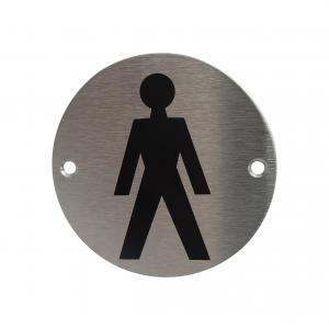 Male Door Disc